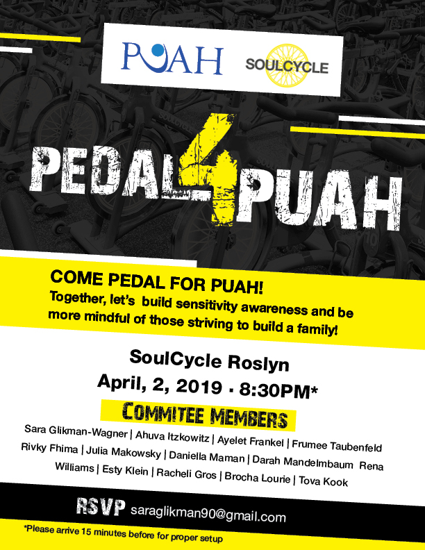 PEDAL FOR PUAH!